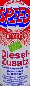 Присадка Liqui Moly Speed Diesel Zusatz
