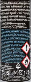 Антидождь Liqui Moly Fix-Klar Regenabweiser 7505 125 мл