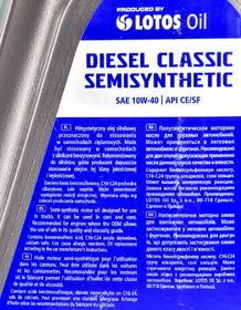 Моторное масло LOTOS Diesel Classic Semisyntic 10W-40 полусинтетическое