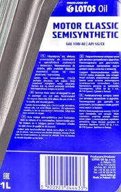 Моторное масло LOTOS Motor Classic Semisyntic 10W-40 полусинтетическое