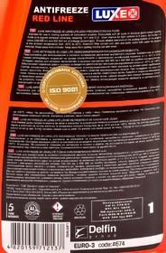 Антифриз Luxe Red Line Long Life G12+ красный