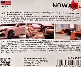 Салфетка Nowax NX64432 микрофибра 30x40 см