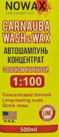 Концентрат автошампуня Nowax Carnauba Wash&Wax воск