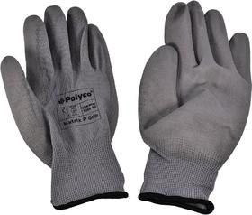 Перчатки рабочие Polyco Matrix P Grip трикотажные с полиуретановым покрытием серые