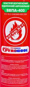 Огнетушитель Poputchik Pyrocool аэрозольный
