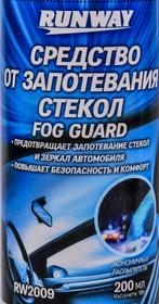 Антитуман Runway Fog Guard RW2009 200 мл