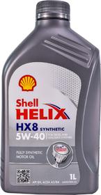 Моторное масло Shell Helix HX8 Synthetic 5W-40 синтетическое