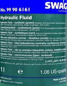 Трансмиссионное масло SWAG Hydraulic Fluid for hydraulic central, power steer синтетическое