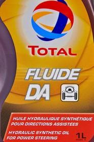 Трансмиссионное масло Total Fluide DA синтетическое