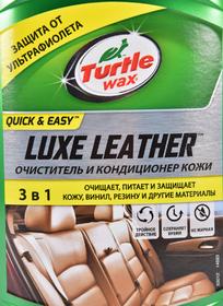 Очиститель салона Turtle Wax Luxe Leather 500 мл