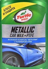 Полироль для кузова Turtle Wax Metallic Car Wax + PTFE