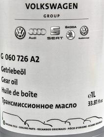 Трансмиссионное масло VAG Gear Oil G 060 726