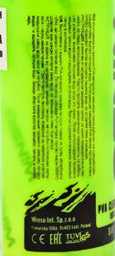Салфетка Winso PVA Cleaning Chamois 150400 замша 43x32 см