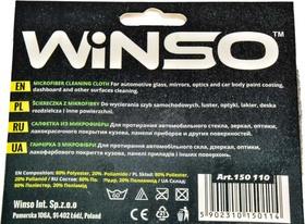 Салфетка Winso Microfibre Cleaning Cloths 150110 микрофибра 30х30 см