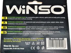 Салфетка Winso Microfibre Cleaning Cloths 150200 микрофибра 30х40см