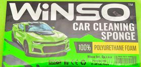 Губка Winso 151100 220x120x60 мм