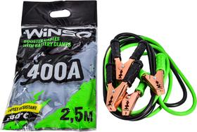 Провода прикуривания Winso 138410