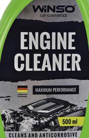 Концентрат очистителя двигателя Winso Engine Cleaner спрей