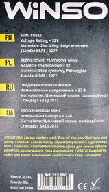 Набор предохранителей Winso 155100 FN mini 5A  7,5A  10A  15A  20A  25A  30A  10 шт.