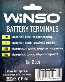 Клеммы АКБ Euro Type 1 Winso 146700