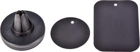 Универсальный держатель XoKo RM-C10