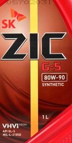 Трансмиссионное масло ZIC G-5 GL-5 80W-90 синтетическое