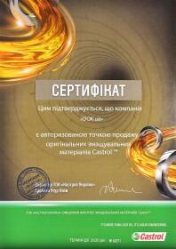 Моторное масло Castrol GTX C4 5W-30 синтетическое