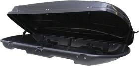 Автобокс Junior Xtreme 450 JU 9502-MD Grey