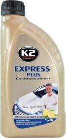 Автошампунь-полироль концентрат K2 Express Plus (Белый) воск