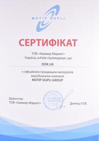 Антитуман Motip Anti Condens 000730 500 мл