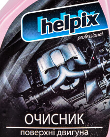 Очиститель двигателя наружный Helpix Professional спрей