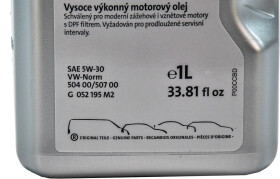Моторное масло VAG Longlife III 5W-30 синтетическое