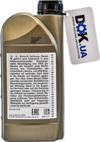 Моторное масло General Motors Dexos2 5W-30 синтетическое