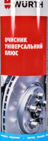 Очиститель тормозной системы Würth Brake Cleaner Plus
