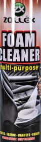 Очиститель салона Zollex Foam Cleaner 650 мл