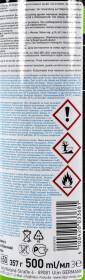 Очиститель тормозной системы Liqui Moly Schnell-Reiniger PRO