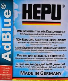 AdBlue Hepu