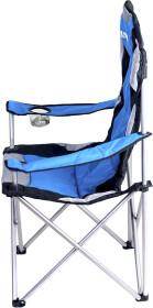 Кресло складное Ranger SL 751 RA2220
