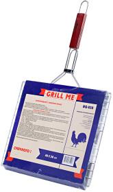 Решетка для гриля GRILL ME BQ-030