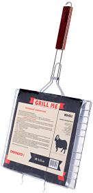 Решетка для гриля GRILL ME BQ-031