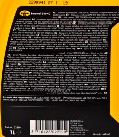 Моторное масло Kroon Oil Emperol 5W-40 синтетическое