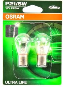 Лампа указателя поворотов Osram 7528ULT-02B