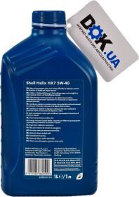 Моторное масло Shell Helix HX7 5W-40 полусинтетическое