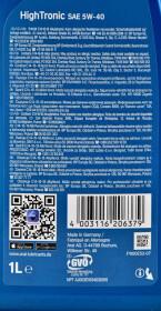 Моторное масло Aral HighTronic 5W-40 синтетическое