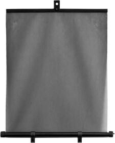 Комплект солнцезащитных шторок Carlife SS045 55х45 ролет