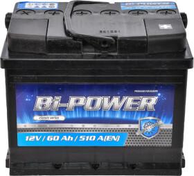 фольксваген транспортер 2 литра какой аккумулятор