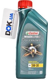 Моторное масло Castrol Magnatec Professional MP 5W-30 синтетическое