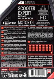 Моторное масло 2T Motul Scooter Expert полусинтетическое