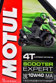 Моторное масло 4T Motul Scooter Expert MA 10W-40 полусинтетическое
