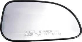 Стекло наружного зеркала General Motors 96545747